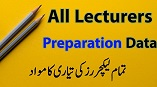 All PPSC Lecturers Preparation data